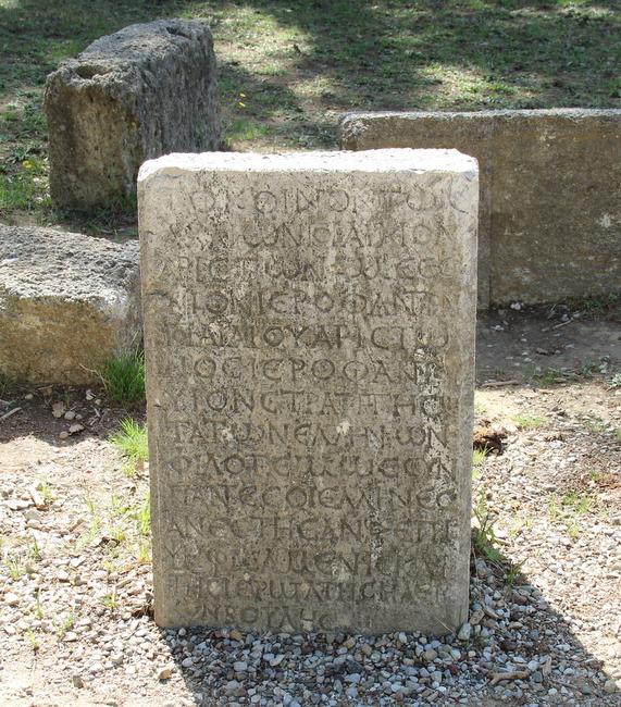 In Stein gehauen! F.Ramsauer