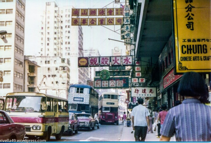 Hongkong 1975